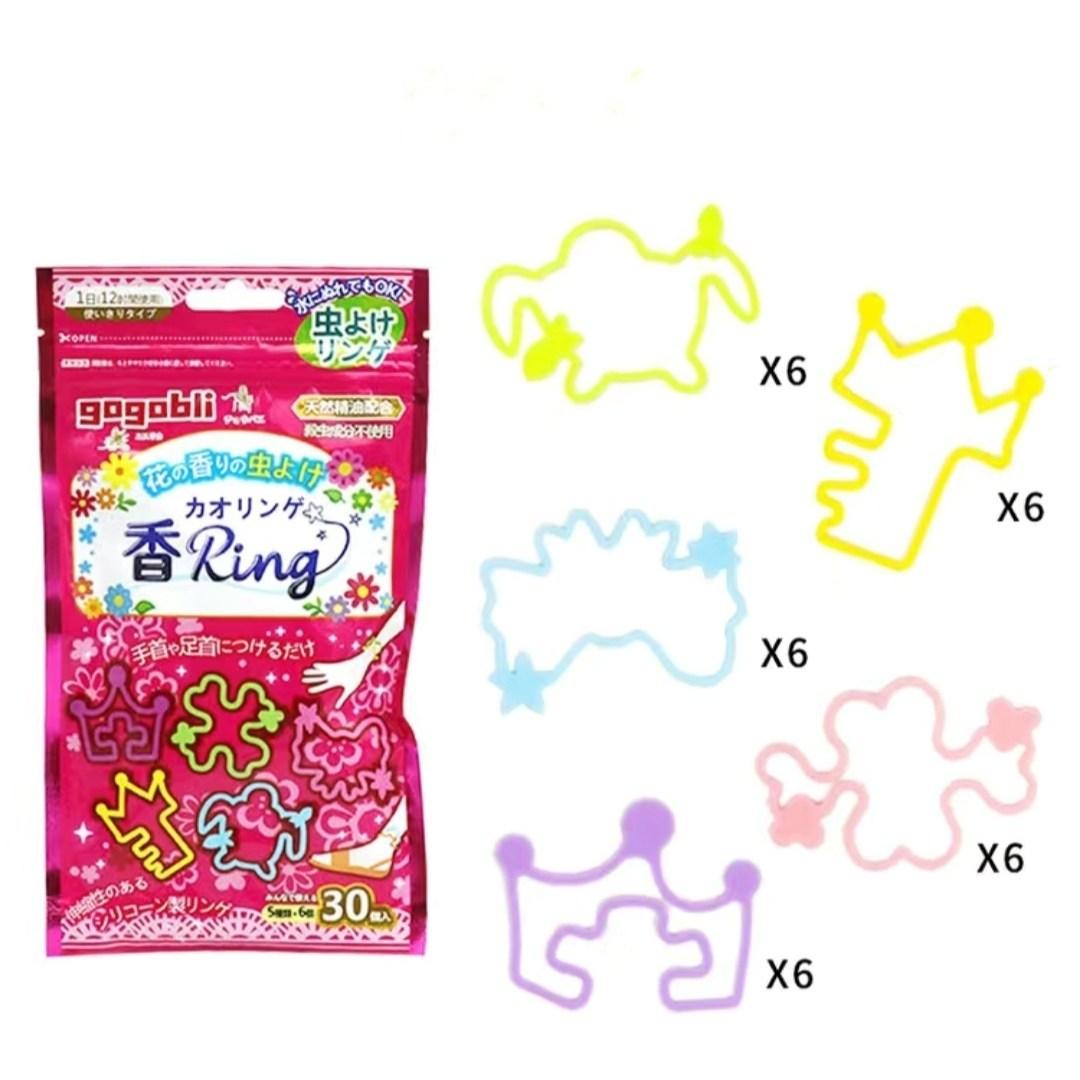 [레인보우키즈]여름철 필수템 킨초 모기팔찌 2가지향(무료배송), 핑크(꽃향)