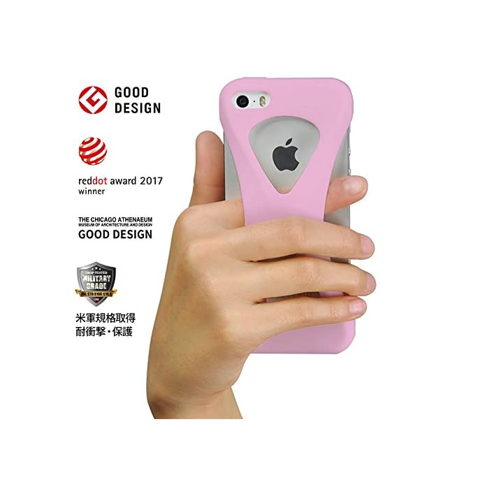 이시 비비 (ECBB) Palmo 팔머 스마호케스 iPhone SE 2016 (제 1 세대) 5s / 5c 5 대응 라이트 핑크 굿 디자인 상 낙하 방지 충격 흡수 한 손