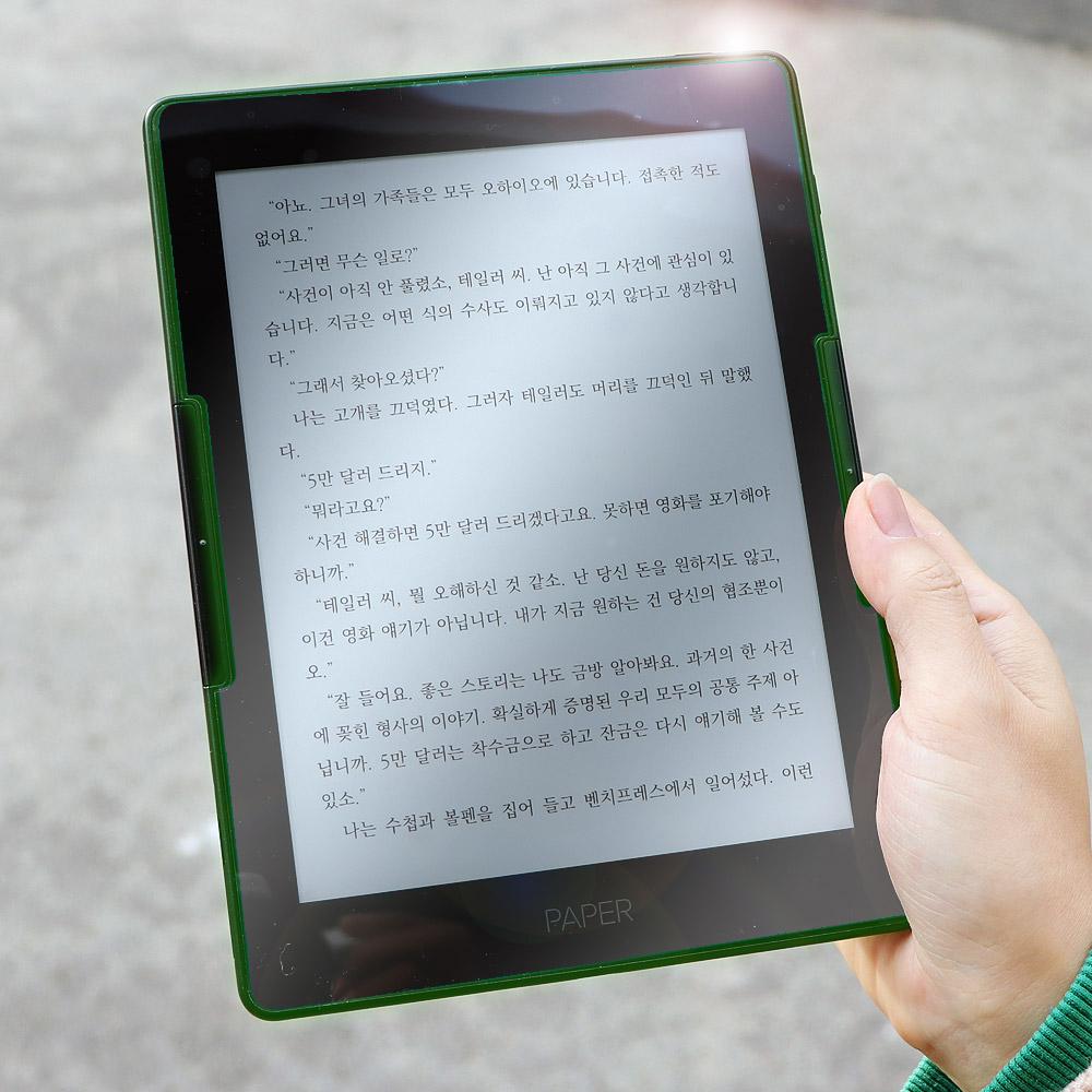 e북 전자책 리더기 리디북스 페이퍼 프로 스크래치 방지 간편부착 액정 풀커버 보호필름, UK_리디북스 페이퍼 프로 보호필름