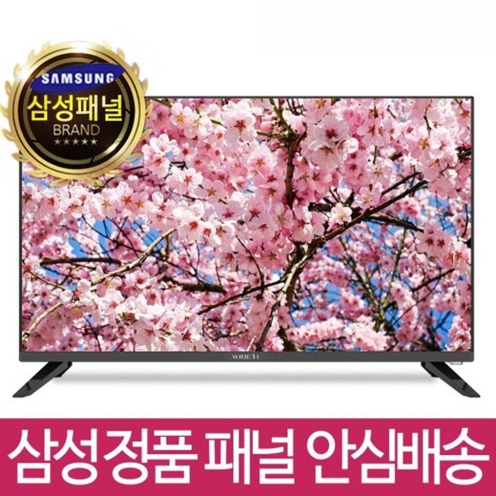 대기업 삼성 LG 패널 중소기업랜덤 75인치 65인치 58인치 55인치 50인치 43인치 40인치 32인치 TV 티비 대형티비 넷플릭스 웨이브 IPTV 시청 새상품, 32인치 HD TV