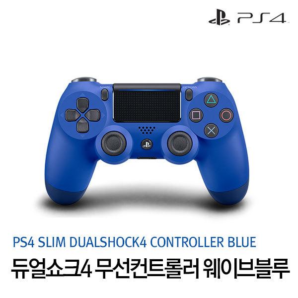 [소니][PS4] CUH-ZCT2G12/신형 듀얼쇼크4 무선컨트롤러/웨이브블루, 상세 설명 참조, 상세 설명 참조