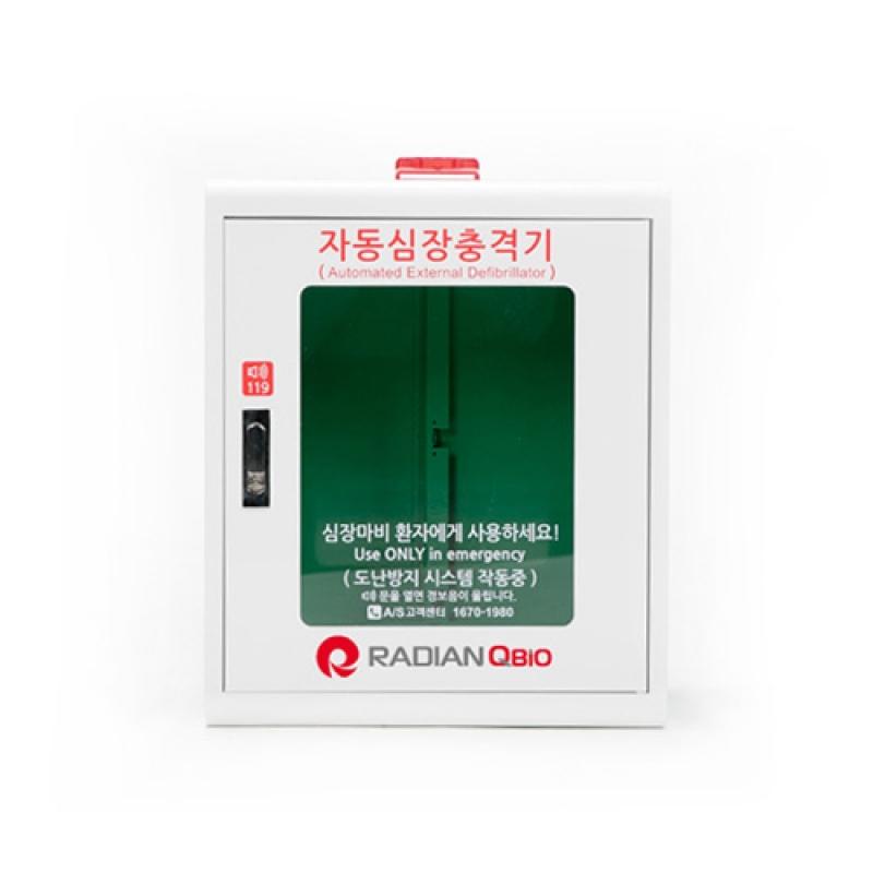 [라디안 RADIAN] AED 벽걸이형 보관함 (HR-51B3) AED