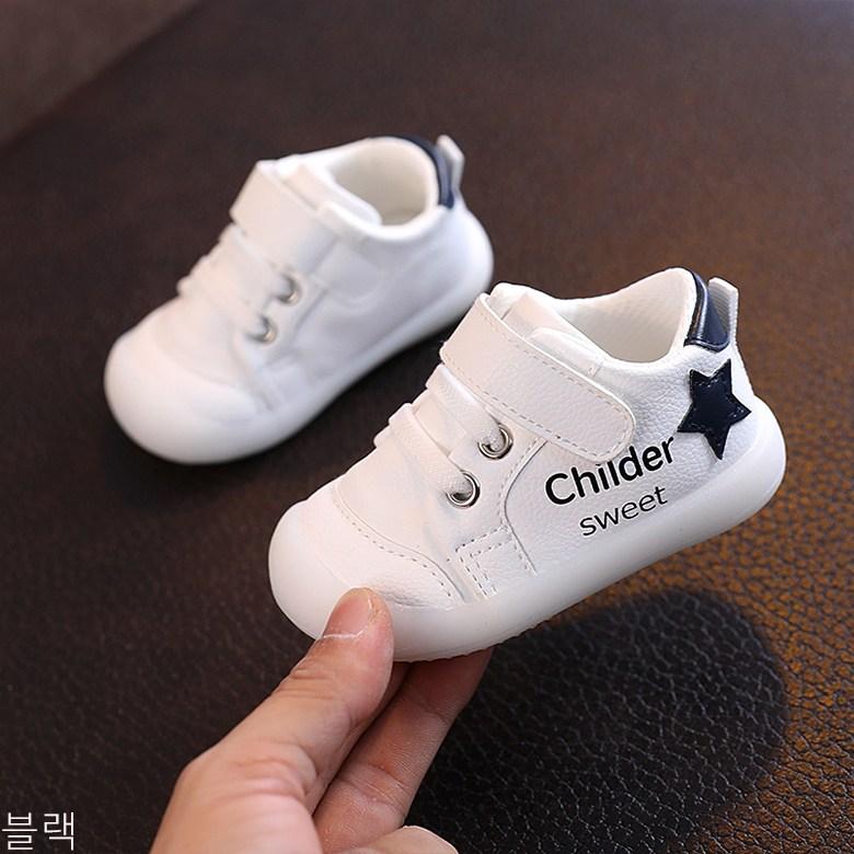 굿데이 컴퍼니 아기 걸음마화 미끄럼 방지 바닥 봄가을 걸음마 전 신발 tXBX05