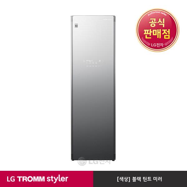 [신세계TV쇼핑][LG][공식판매점] TROMM 스타일러 블랙 틴트 미러 S5MB, 폐가전수거있음