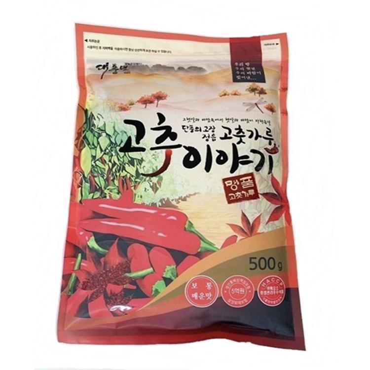대풍년 고추이야기 국내산 고춧가루 보통매운맛, 500g