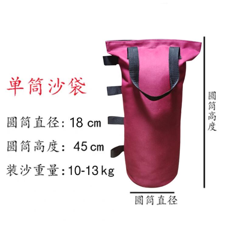 어닝 모레주머니 천막 샌드백 광고 차양 접이식 고정 방풍 각반, T03-와인색 싱글통(미포함 모래)
