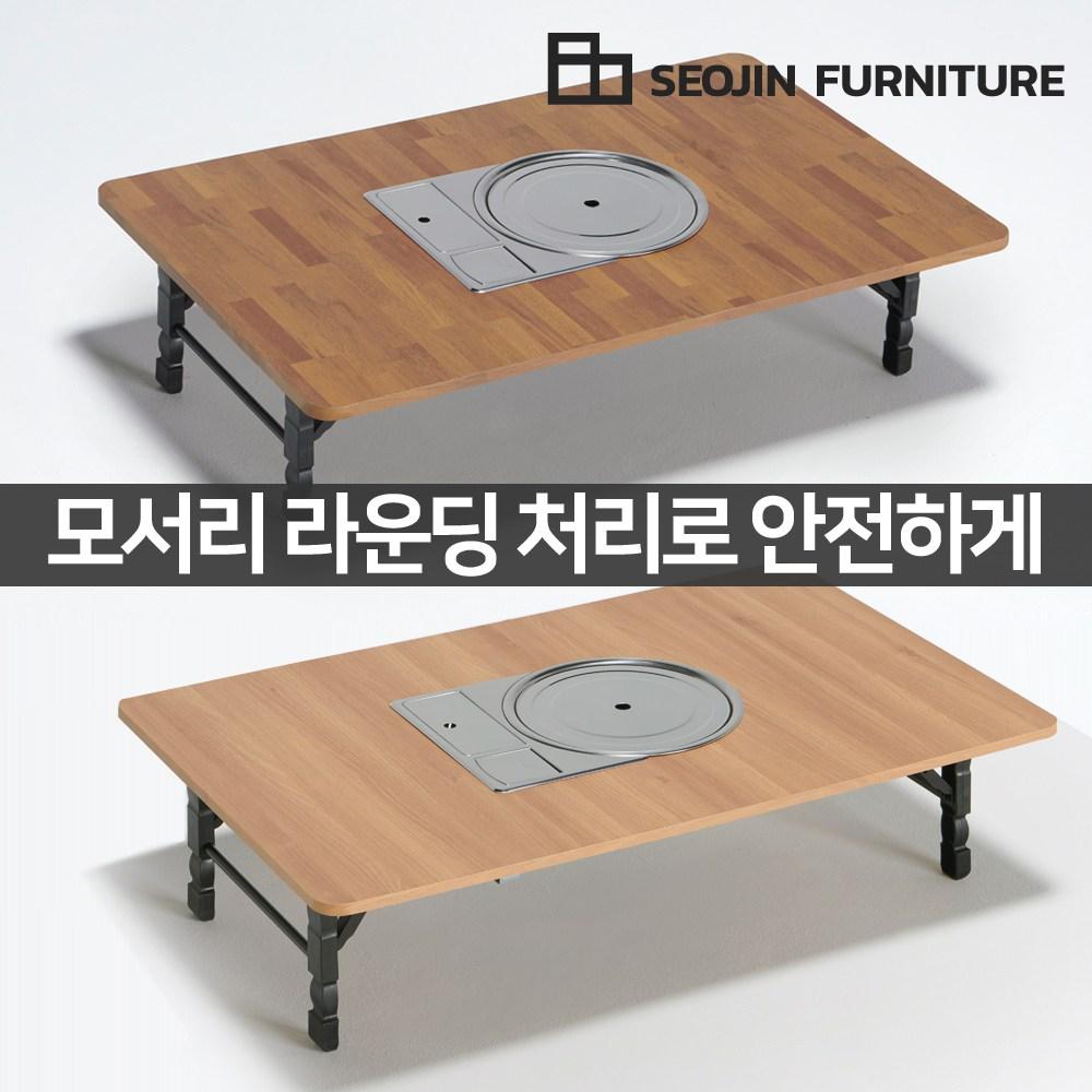 서진퍼니처 김건모 미우새 불판테이블 가정용 1200 접이식 좌식 업소용테이블, 오크