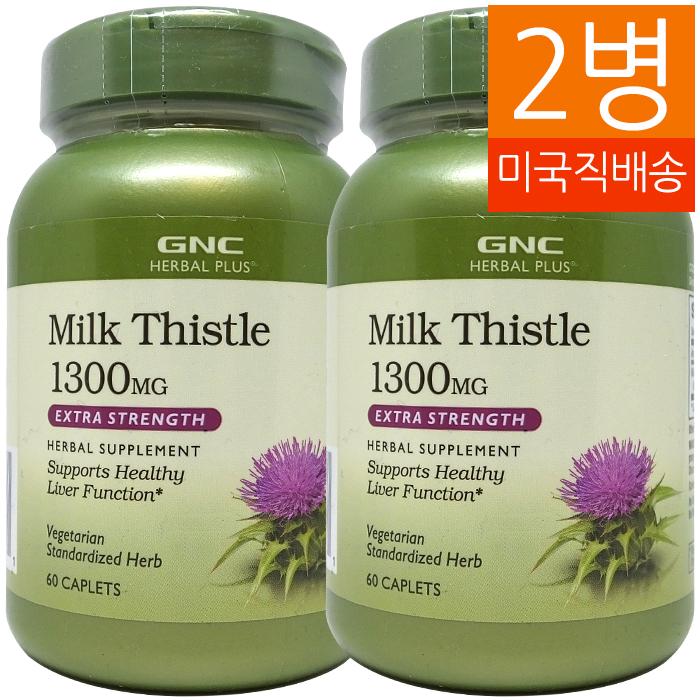 GNC 밀크씨슬 Milk Thistle 1300mg 60정, 2병