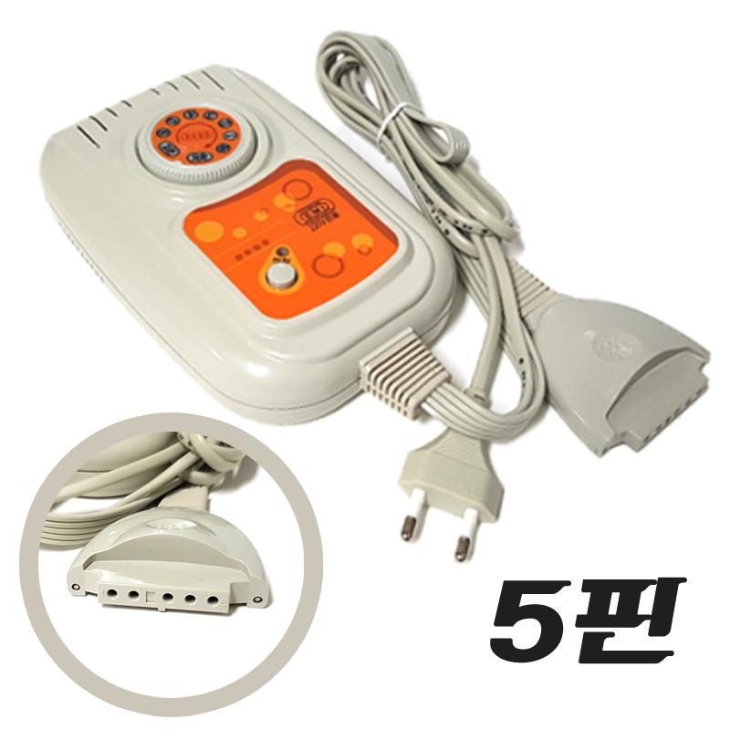 전기장판 온도 조절기 (4핀 5핀 6핀 전기요 옥장판 전기매트 온열매트 겨울매트용품), 1p