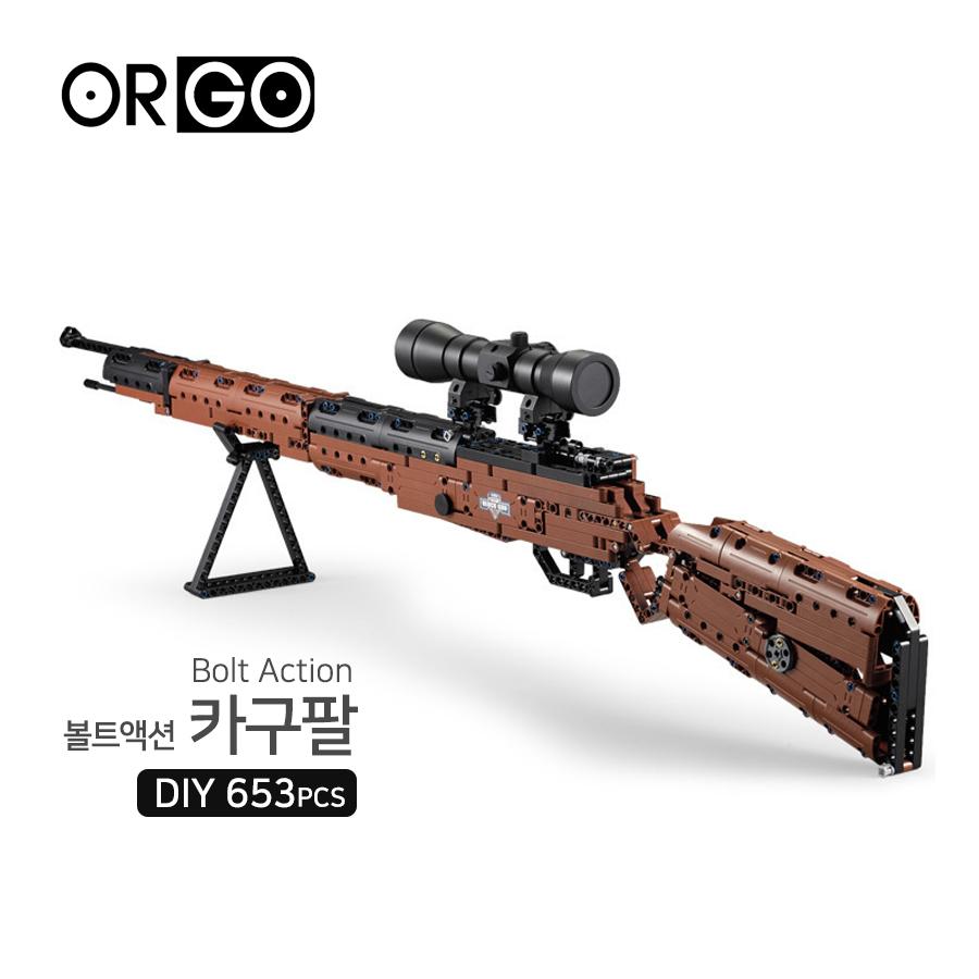 오르고 중국레고 Kar98K 레고총 레고프렌즈 나노블럭 레고테크닉 장난감총 블록 레고호환블록