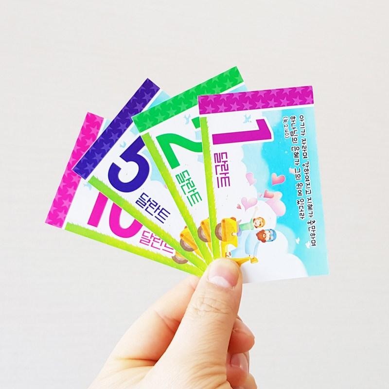 디자인스토리 달란트카드 4 (예수님과 달려요) 카드, 100매, 2달란트