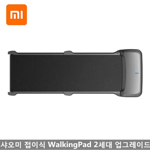 샤오미 접이식 러닝머신 WalkingPad 2세대 업그레이드 회색 워킹머신, 러닝머신 WalkingPad C1