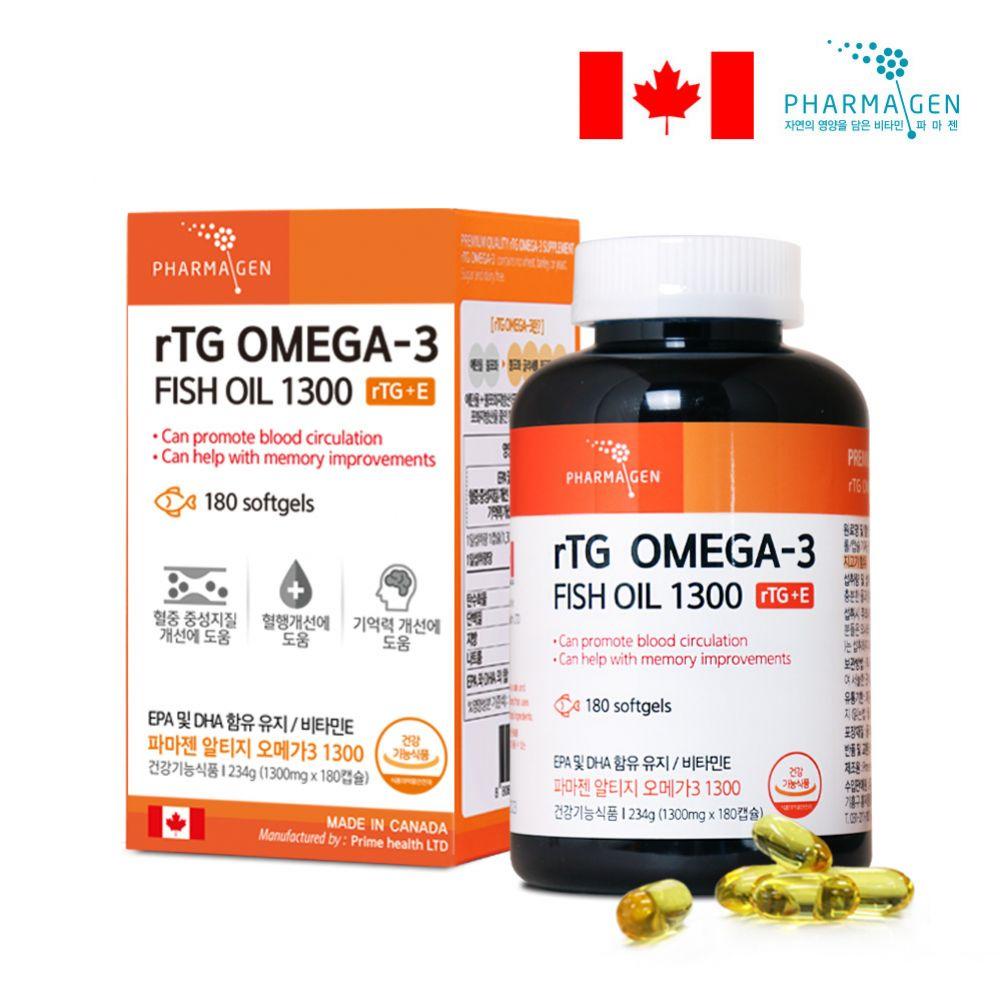 캐나다산 혈액순환영양제 혈관에좋은영양제 파마젠 rtg 알티지 오메가3 피쉬오일 180캡슐