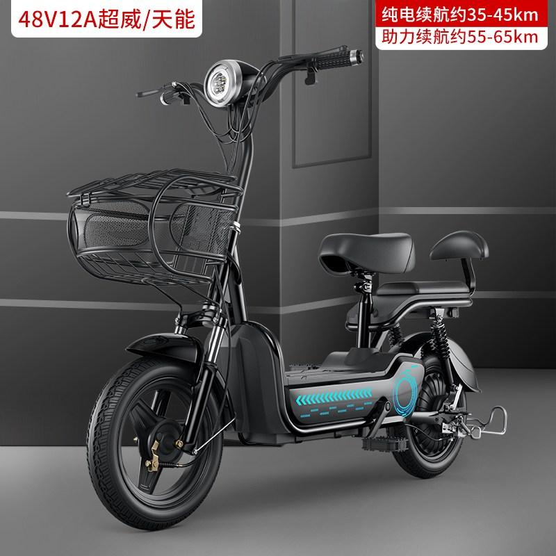 썬더랩 전기 자전거 48V 배터리 미니 전동 스쿠터 킥보드 충전 가능, Acid 리드 산성 전국 보증〗 Obsidian Black 12A Superpower Tianneng Battery Life 65KM