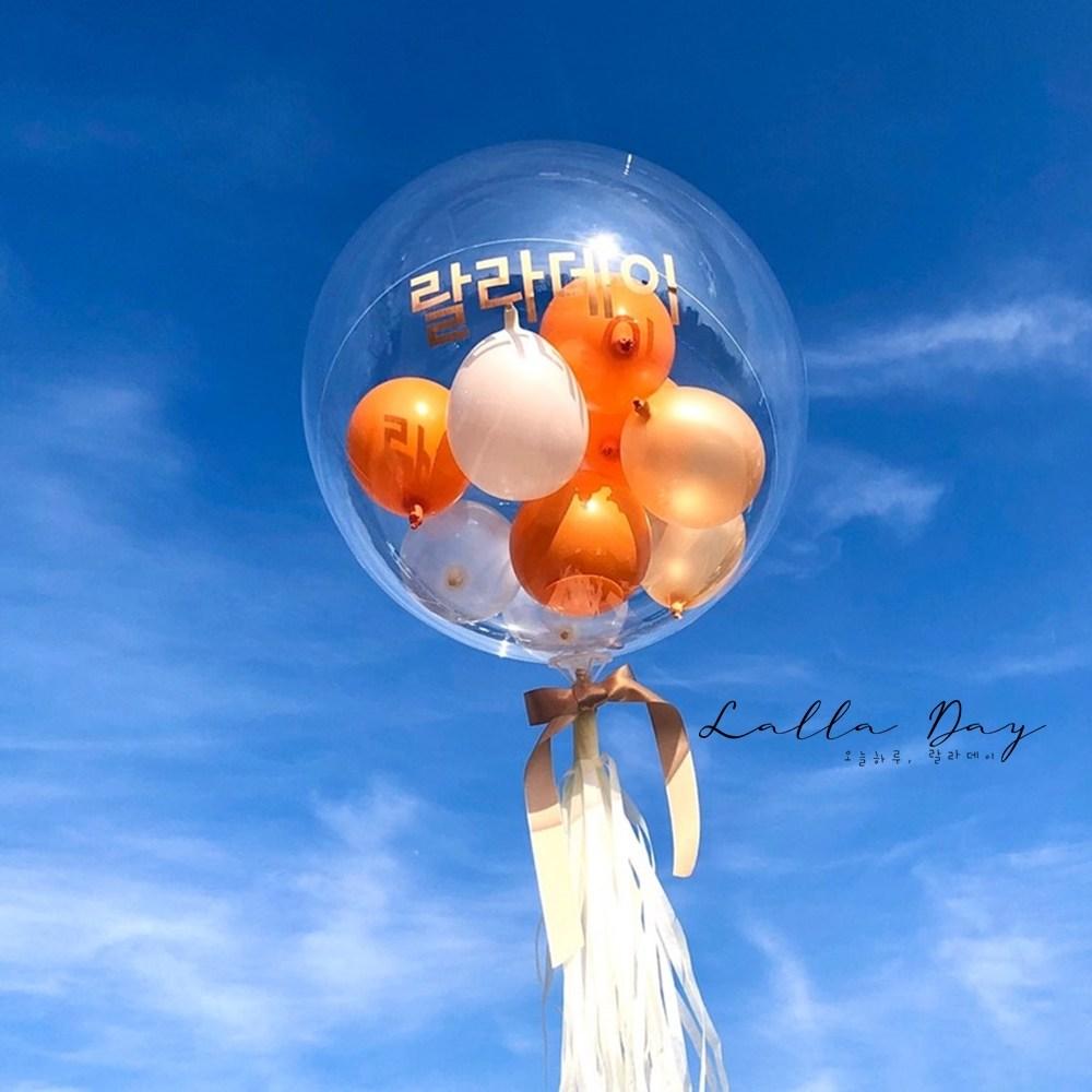 랄라데이 레터링풍선 만들기 DIY세트 기념일 생일 파티 커스텀 프로포즈 셀프촬영, 1set, 6. 펄오렌지