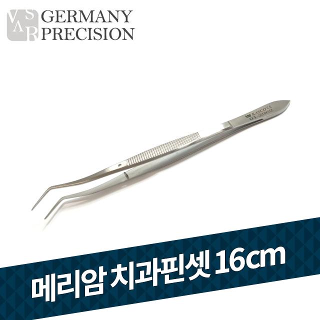 바다르산스 의료용 고급 메리암 치과 핀셋, 1개 (POP 242511633)