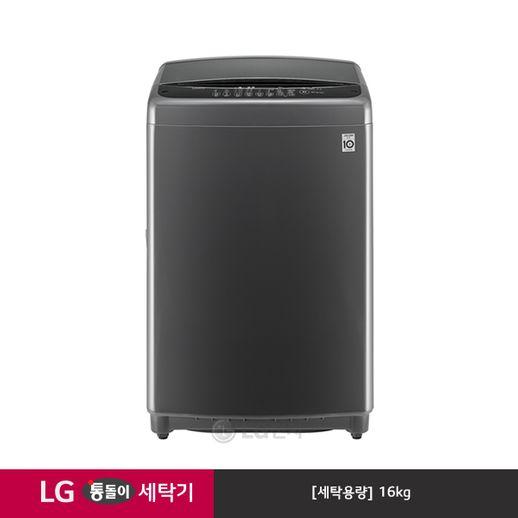 [LG] 통돌이 세탁기 TR16MK [미들블랙/16kg]