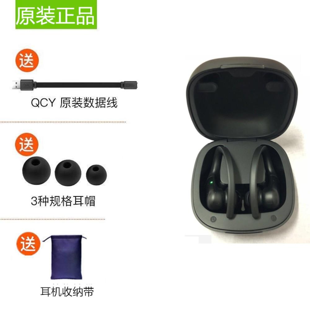 QCY T5S T5 T5 Pro T6 T7 T8 T9S 블루투스이어폰, 야 오잉 블랙, 공식 표준