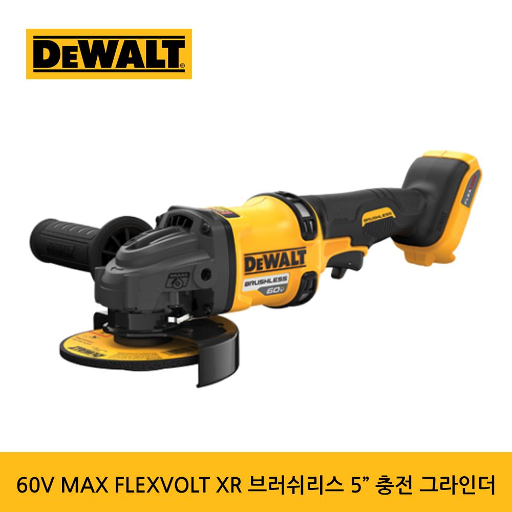 디월트 DCG418N 60V 5인치 충전 그라인더 베어툴, 단품