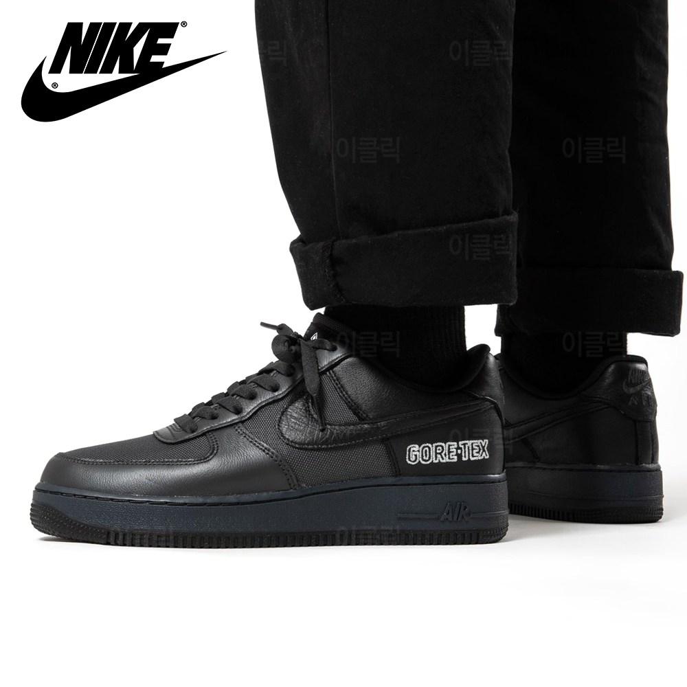 나이키 에어포스1 고어텍스 블랙 남자 운동화 신발 스니커즈 방수