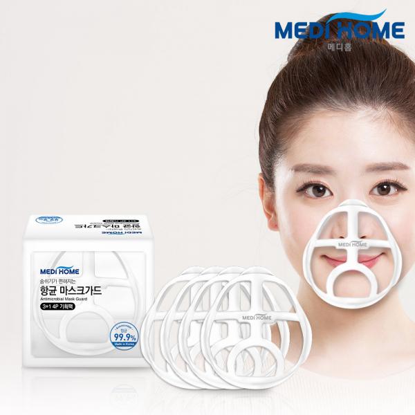 [메디홈] 숨쉬기가 편해지는 마스크가드 3+1 (총 4P) 기획팩, 단일상품