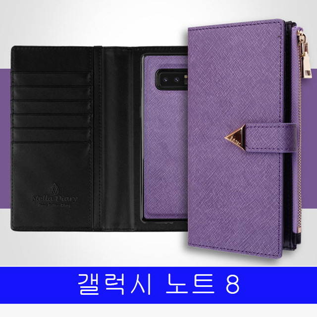 ksw68560 갤럭시 노트8 스텔라 3in1 월렛 N950 케이스