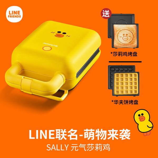윤아와 개리 길거리 얇은 홍콩 와플 창업 메이커 기계 카카오 라이언 뽀로로 와플 토스트 토스터 기, 노랑