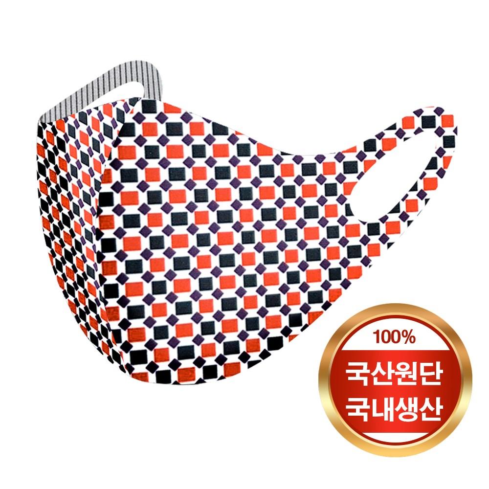예원콜렉션 항균력 99.9% 입체 마스크