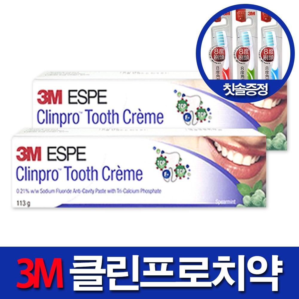 3M ESPE 클린프로치약 스피아민트 1개+칫솔 증정 -, 113g, 1개