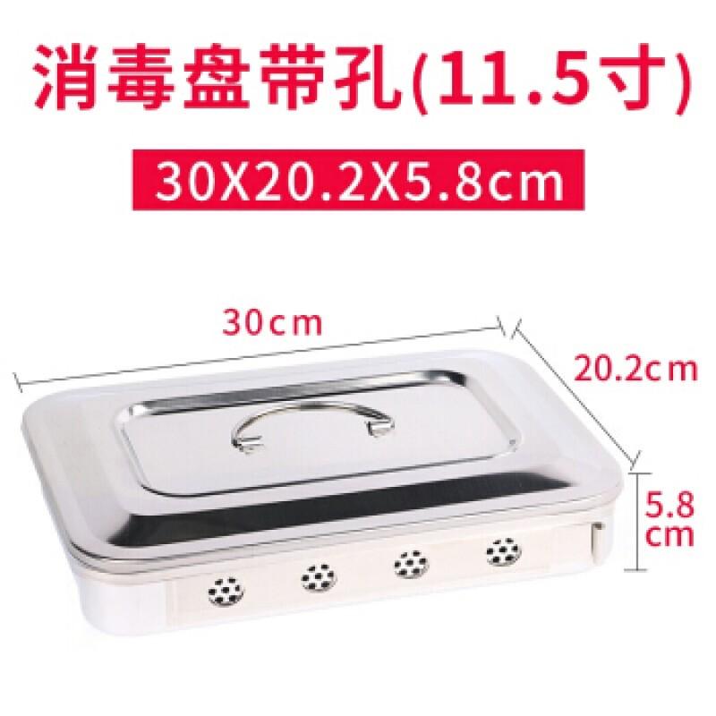 리다콘 장비 스테인레스 스틸 가위 핀셋 배럴 구멍 소독 사각형 디스크 굽힘 교체 약사발 오일 페이스트, 1, 단일옵션 (POP 5300432590)