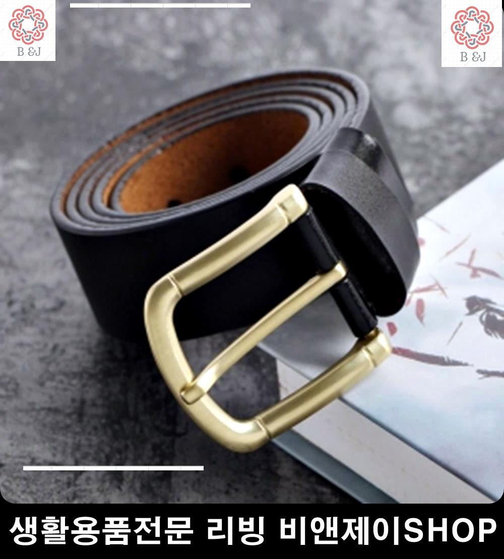 남성패션벨트 꽈배기벨트 40대여성정장 아이디어상품 남자벨트 남자패션벨트 허리띠-5-4584237172