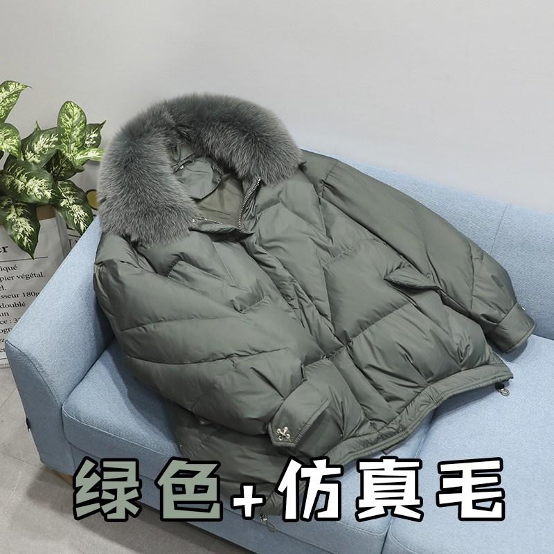 숏패딩 구스 역시즌 다운 재킷 여성 패션 경량 패딩 점퍼 코트