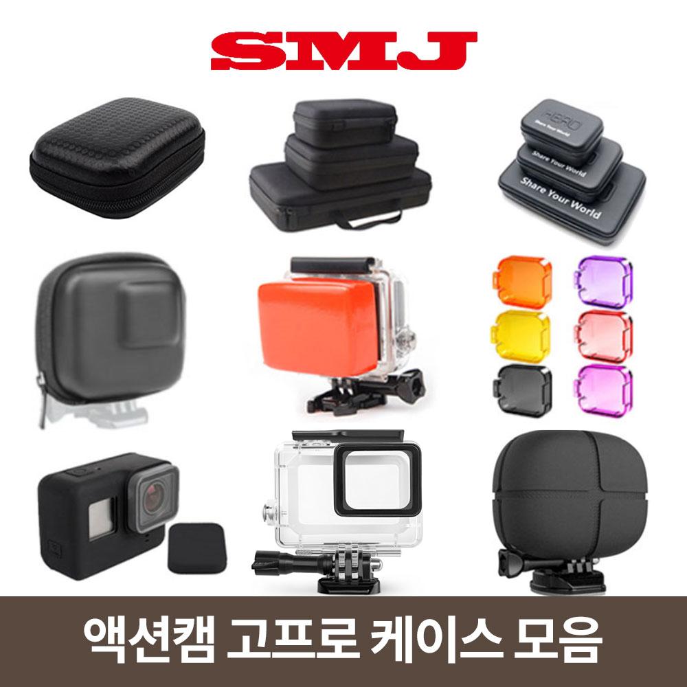 고프로 액션캠 케이스가방 방수하우징모음 히어로8 7 6, 21.히어로 9 강화유리 액정 보호 필름