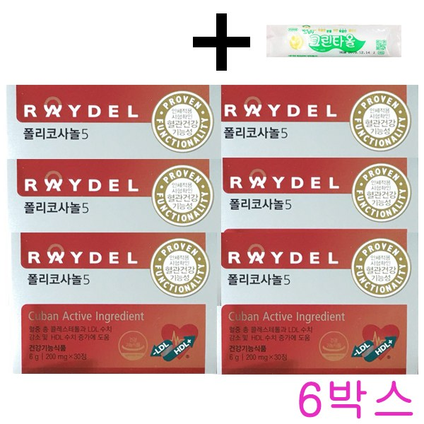 RAYDEL 레이델 폴리코사놀5 혈관건강 콜레스테롤 개선 + 마법의 청소박사 증정, 200mg, 6개