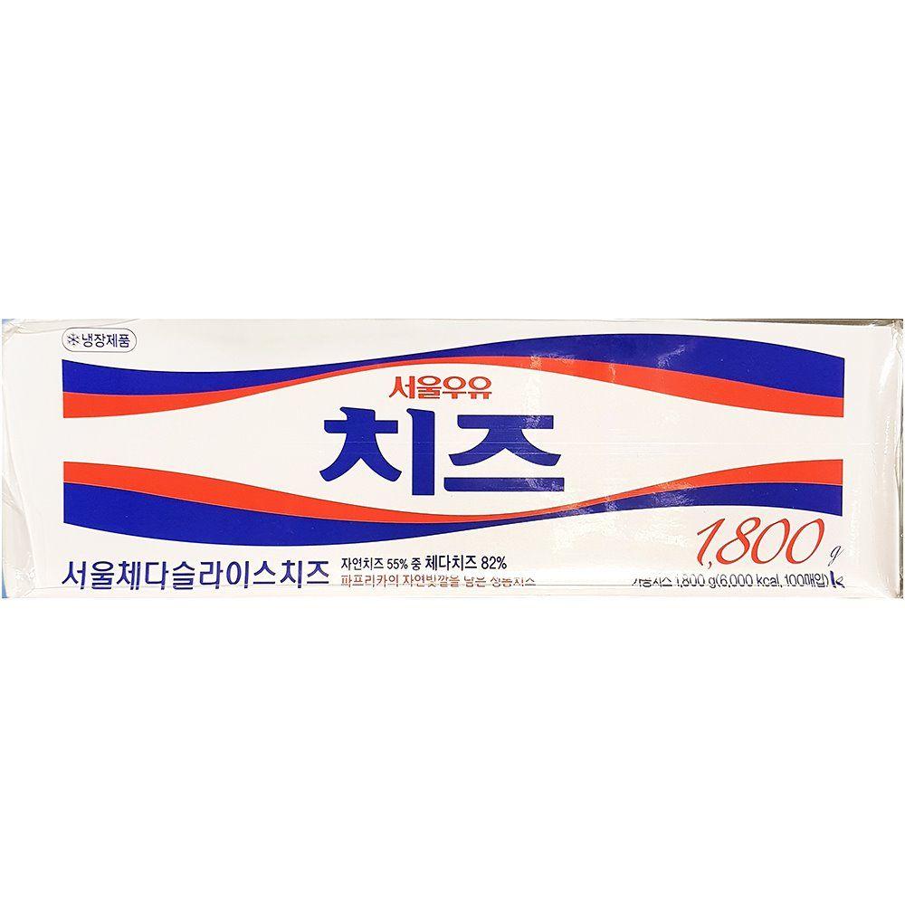체다 슬라이스 치즈 서울 1.8kg 식자재 피자 재료 서울 치즈 슬라이스치즈 치즈종류 체다치즈, 1
