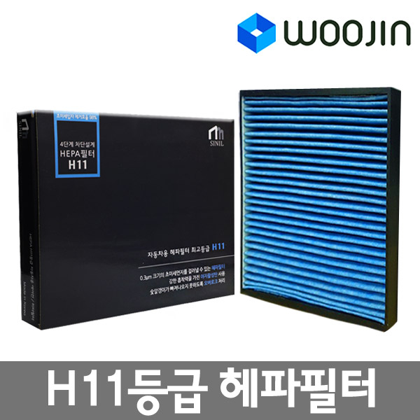 우진필터 자동차 에어컨필터 H11 헤파필터 활성탄 필터, 셀토스 MCH10-1