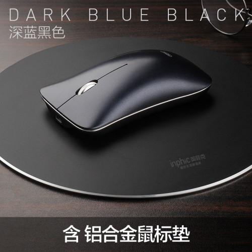게임 마우스 인피크PM9 알루미늄 무선 충전식 블루투스 5.0 무한정음 무성 PC 사무용 여성 귀여운 애플 맥화석 연상 노트 아이패드 범용, 본문참고, 선택 = 다크 블루 블랙 알루미늄 합금 마우스 패드 공식 표준