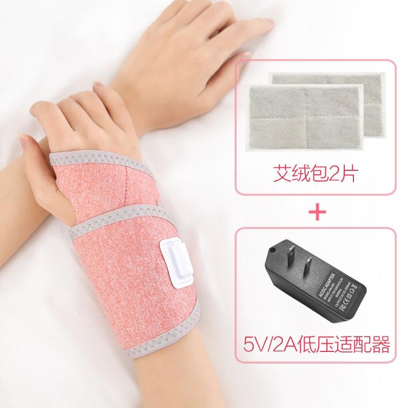 손목 전기 찜질기 온열기 마사지기 찜질팩 K1, 사쿠라 핑크_한 사이즈 (POP 5511561093)