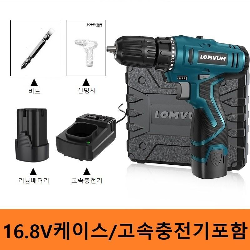 이에프 LOMYUM 가정용 전동드릴 충전식 16.8V 배터리포함
