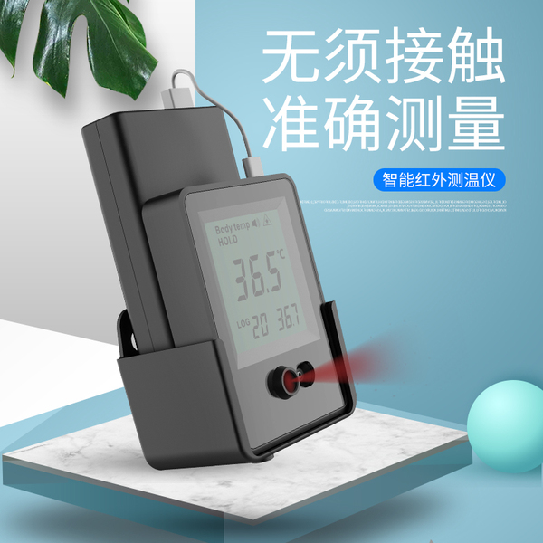 얼굴인식 비접촉 체온계 열체크기계 자동체온측정기 체온기 스탠드 거울형 발열체크기 비접촉식 체온 C1, 온도계