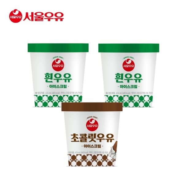 [서울우유] 파인트 아이스크림 3종 (흰우유X2개+초코우유), 단품