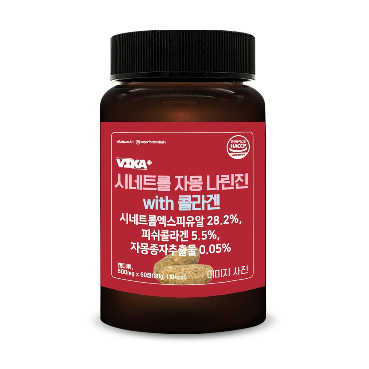 비카인 시네트롤 자몽 나린진 with 콜라겐, 60정(1개월분), 1통