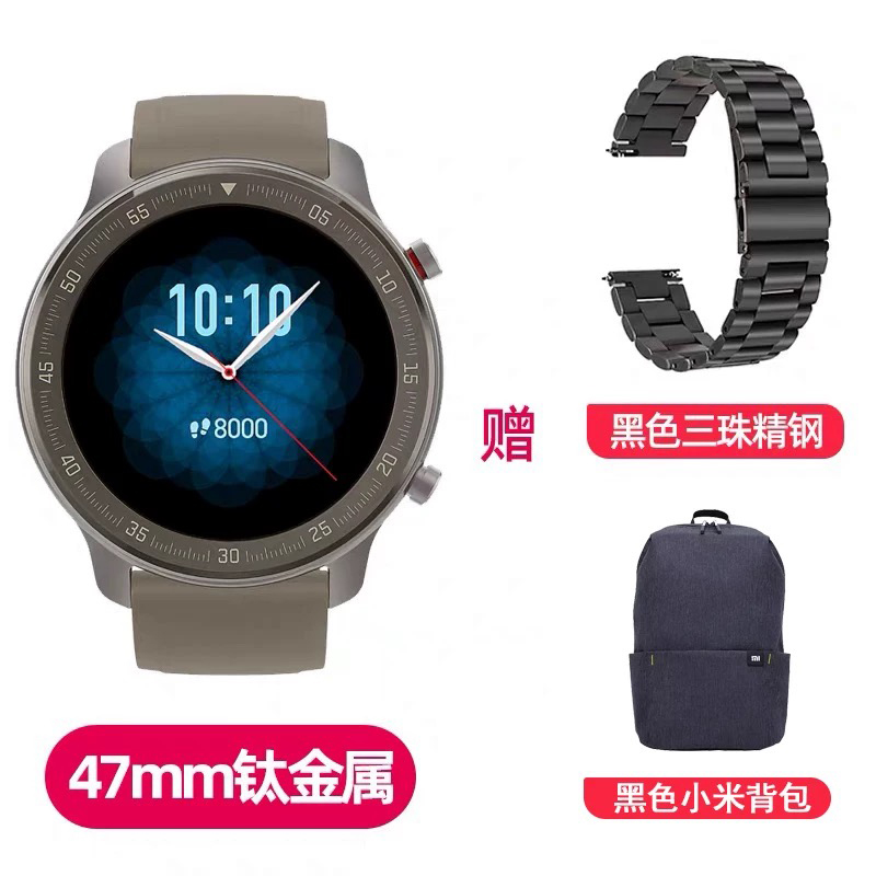 [SF 배송] Huami Amazfit GTR 브라이트 에디션 스마트 시계 NFC 결제 야외 GPS 포지, 상세내용참조, 상세내용참조