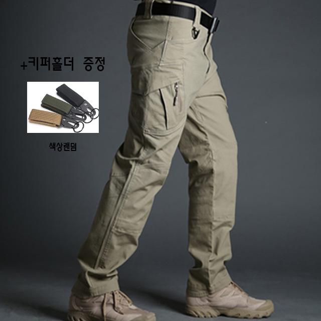 키퍼홀더포함 밀리터리 IX9 전술바지 카고바지 남자등산바지 작업복바지 택티컬