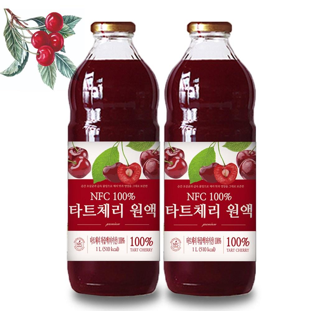 큰나무 100% NFC 착즙 몽모랑시 타트체리 쥬스 원액 주스, 2병, 1000ml