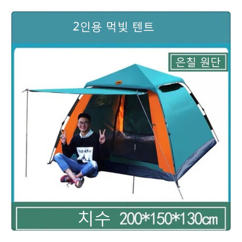 전자동 텐트 자외선차단 야외캠핑 과 두꺼운 비방지 야외활동LH0105, 1