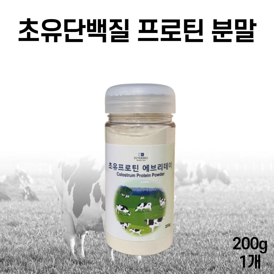 뉴질랜드 초유 단백질 100% 분말 가루 파우더 프로틴 보충제 우유 젓소 분리 대두 담백질 성인 탈지 분유 MBP 엠비피 앰비피 19종 생유산균 마시는 쉐이크 먹는 법 남성 여성, 1개, 200g