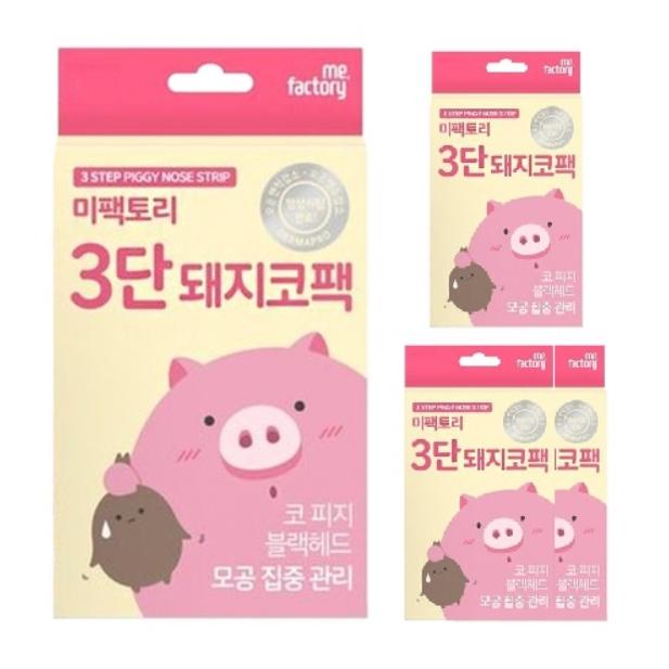 미팩토리 3단 돼지 코팩, 3개, 3개입