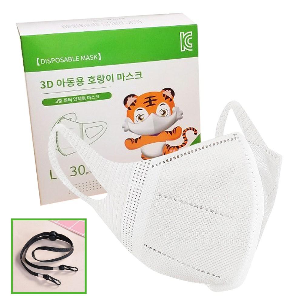 호랑이마스크 숨쉬기편한 수능 수험생 마스크 덴탈 어린이 일회용 유아 아동용 귀안아픈 (L 대형) + 여름방학 스트랩 목걸이 사은품, 1box