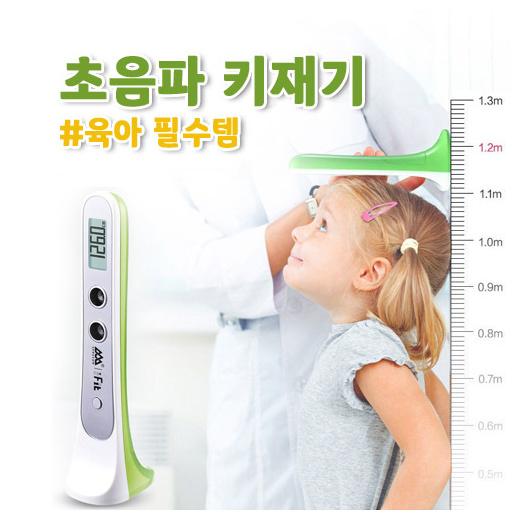 아이키 초음파 무선 거리 측정기 초음파 키재기 디지털 키재기 아내의맛 출연, 1개